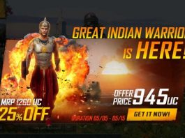 How to Download PUBG Mobile Baahubali Skin free