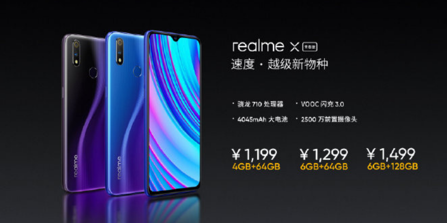 Realme X Lite With Pop Selfie Camera