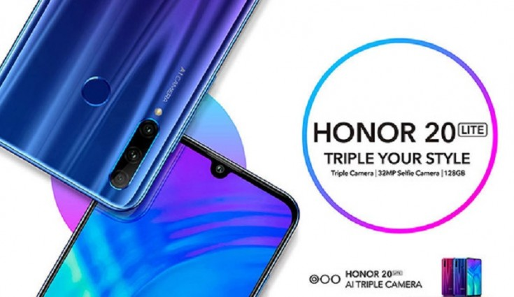 Honor 20 Lite With Triple Rear Camera