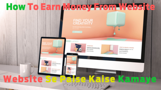 How To Earn Money From Website
